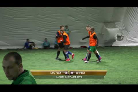 Обзор матча | MFC FLEX 4 - 0 ДИРЕКТ