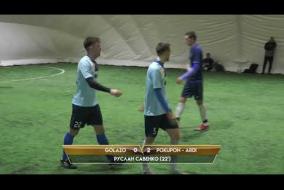 Обзор матча | GOLAZO 2 - 5 POKUPON-ARDI LOGISTICS STARS