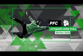 Лучший сейв 2-го игрового дня Регулярного Чемпионата PFC - Командное спасение (РосОхрана)