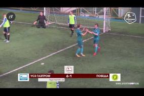 УСЗ Газпром – Победа - 10-3