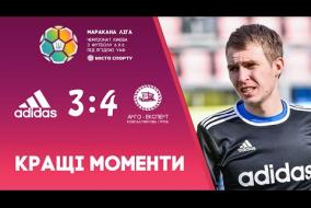 Адідас 3-4 Арго-Експерт. Маракана ліга-1. 2019/2020