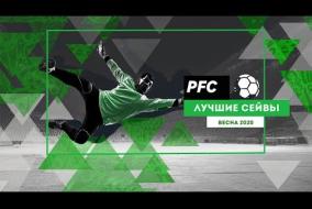 Лучшие сейвы 3-го игрового дня Регулярного Чемпионата PFC