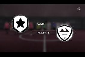 Gambit 4-4 КЛМФ СПб