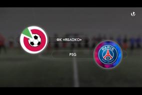 ФК «Яблоко» 2-11 PSG