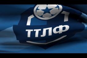 ТТЛФ-2020/лето - с 18 июля на «Спартаке»