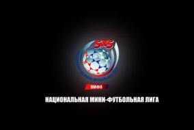 КПРФ - Резерв Ростагроэкспорт | Суперлига НМФЛ 2020/21
