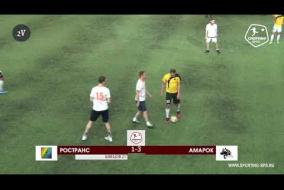 РосТранс – Амарок - 2-4