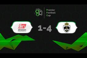 Арсенал 1:4 Young Stars