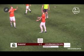 Фаворит – СБР - 1-5