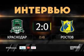«Краснодар» - «Ростов». Интервью | 2 тур | ЮФЛ-1 2020/21