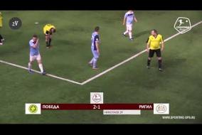 Победа – Ригил - 7-2