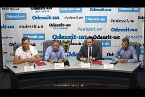 Открытие школьной футбольной лиги Одессы. Пресс-центр OdessitUa