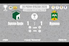 28 РКЛФ   Серебряный кубок   Поролон-Профи-Мурмино   1:1 (3:2 пен.)