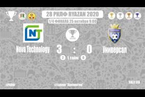 28 РКЛФ   Серебряный кубок   Nova Technology-Универсал   3:0