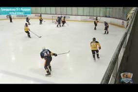 Грендайзер-Столичные Рыцари 1.11.20 Первый дивизион