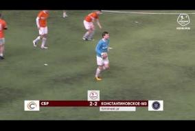СБР – Константиновское-МЗ - 3-4