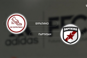 Буратино 4-2 Партизан, обзор матча