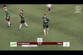 Грузовичкоф – Prima - 5-0