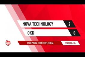 05.12.2020.Nova Technology-ОКБ-2:0
