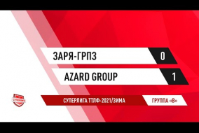 05.12.2020.Заря-ГРПЗ-Azard Group-0:1