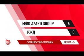 12.12.2020.МФК Azard Group-РЖД-6:0