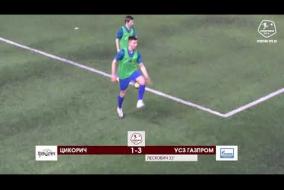 Цикорич – УСЗ Газпром - 2-3