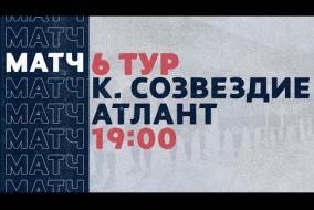 «Рекорд» Чемпионат по футзалу | 6 тур (12.12.20) | Концерн Созвездие - Атлант