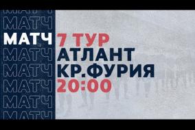 «Рекорд» Чемпионат по футзалу | 7 тур (19.12.20) | Атлант - Красная Фурия