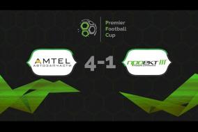 Амтел 4:1 Проект 111