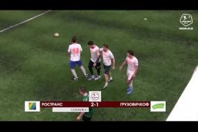 РосТранс – Грузовичкоф - 2-3