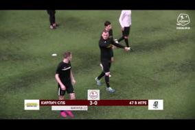 Кирпич СПб – 47 в игре - 5-3