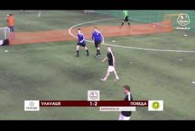 Vлаvаше – Победа - 2-2