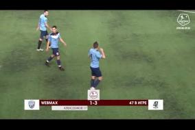 WebMAX – 47 в игре - 2-6