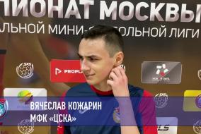 Вячеслав Кожарин