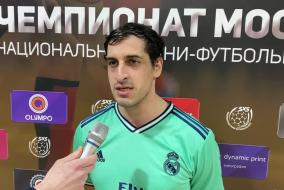 Давид Азнаурян