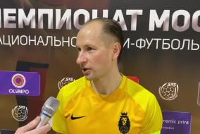Александр Ганюк