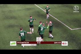 Грузовичкоф – Циклон - 6-1