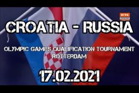 Россия-Хорватия обзор Олимпийский отбор водное поло 17.02.21