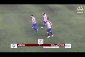 WebMAX – МеталлГарант - 5-1