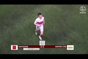 МагнаПак – Кирпич СПб - 5-3