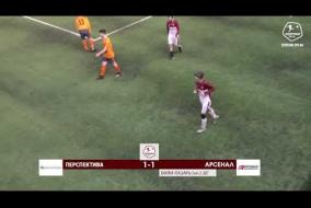 Перспектива – Арсенал - 2-2