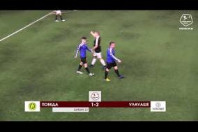 Победа – Vлаvаше - 1-2