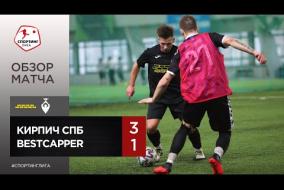 Кирпич СПб – BestCapper - 3-1
