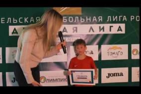 Александр Яковлев -лучший игрок матча Апрелевка-Новомосква 15/14