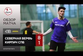 Северная верфь – Кирпич СПб - 8-1