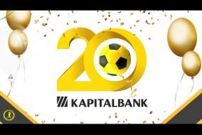 Кубок 20-летия АКБ КАПИТАЛБАНК. Финал.
