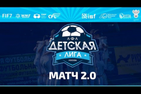 Матч 2.0 Дивизион 08/09. Торпедо 2 - FC FORA