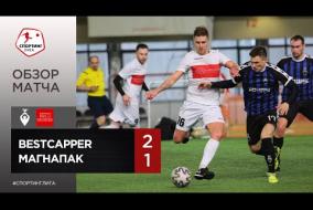 BestCapper – МагнаПак - 2-1