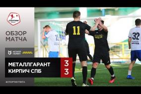МеталлГарант – Кирпич СПб - 3-3