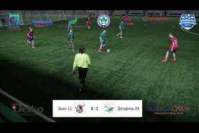 Школьная Футбольная Лига. Полный матч: Быки 33 - Анаконды 8